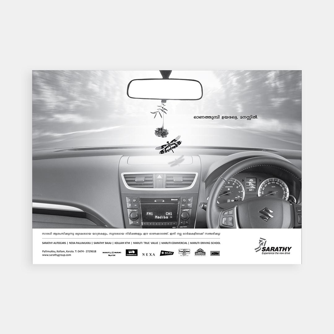 Sarathy – Print ad